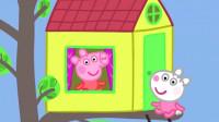 太神奇!小猪佩奇和苏西怎么躲在房子里?如何2分钟学4种色彩英语?儿童早教益智游戏玩具