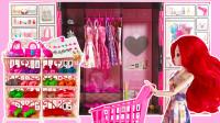 芭比娃娃一个人去逛街购物,遇到漂亮的衣服饰品会不会买买买?