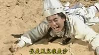 魔鬼解说《还珠格格2》(上) 蒙丹简直是快乐源泉