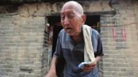 90岁抗战老兵,1.8万元存款被偷找政府帮忙,亮出身份惊动当地领导