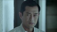 《追龙Ⅱ》梁家辉古天乐演绎双雄争霸,一代枭雄难逃法网