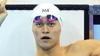 终于等到你!孙杨800米预赛7分48秒小组第四晋级决赛 2019 FINA游泳世锦赛 75