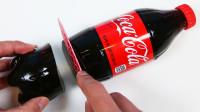 这么逼真的可乐瓶子,原来是可以吃的果冻?这创意我给满分!