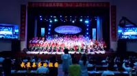 遂宁市职校师生同台演唱歌曲《我和我的祖国》