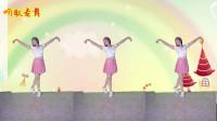 亲子舞广场舞舞蹈《你笑起来真好看》,歌词温馨,大人小孩都爱听