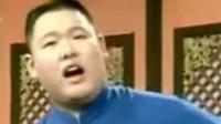 郭德纲王玥波精彩演绎相声《搞科研》爆笑全场