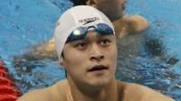 DAY3预赛-孙杨800米自 李冰洁200米自