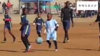 感受下非洲小孩的足球比赛 花式技巧惊呆众人