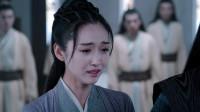陈情令:江姑娘既然我们已经解除婚约,你又何必如此!