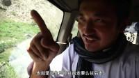 冒险雷探长:阿富汗巴米扬农村,溪水洗脸做饭,土坑厕所,看到中国人议论纷纷。