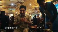 冒险雷探长:埃塞俄比亚街边饭馆里的中国文化,当地的歌手演唱《浏阳河》。