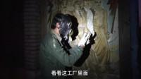 冒险雷探长:变异生物出没?雷探长夜探切尔诺贝利废弃化工厂。