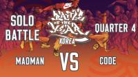 【BOTY 2019 韩国】MADMAN vs CODE|SOLO 八强