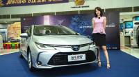 在中国卖最好的B级车换代!预售价12万起步的卡罗拉表现如何?