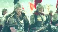 天将雄狮 罗马军队到达雁门关外 想占领雁门关!