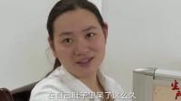 生门:孕妇向医生哭诉,为了孩子我放弃了自由和工作,结果宝宝还是没保住