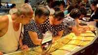 很多人都认为黄金保值,那么购买的黄金首饰到底保不保值呢?