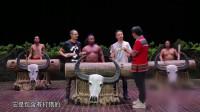 佤族打鼓现场教学,战争鼓点节奏感很强,视觉听觉的双重享受!