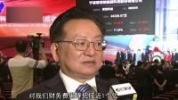 上海:科创板正式挂牌交易  超级新闻场 20190723 超清版