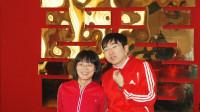 万可陈惠嫄婚礼纪实(2011 04 西安)