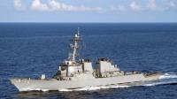 """美海军""""库克""""号抵达乌克兰敖德萨 舰载56枚战斧巡航导弹"""