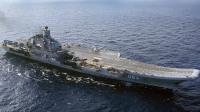 """俄媒力劝俄罗斯从中国买航母 称要""""放得下面子"""""""