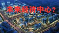 国家新动作!这个地区又搞大发展,中国未来经济中心要转移?