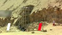 4500年历史埃及弯曲金字塔内部墓室向游客开放
