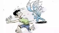五个坏习惯,加重你体内的湿气,才会导致湿气越来越重了!