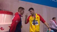 斯科特拒绝领奖台合影,孙杨英文霸气回应:你输了,我赢了! 2019 FINA游泳世锦赛 81
