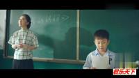 李老师让同学念作文,一小学生写了我的爸爸,老师越听越不对劲!
