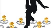 """""""银行存钱""""三大骗局,一定要注意这几点要不钱可能要打水漂!"""