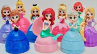 好可爱的迪斯尼公主玩具蛋,究竟是如何组装的呢?