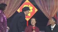 赵本山爆笑小品《相亲2》宋小宝还真能掰扯 把相亲对象唬的一愣一愣的