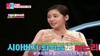韩国真人秀《同床异梦2》于晓光秋瓷炫夫妇开启韩国之旅