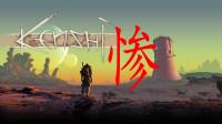 【硬汉阿雷】剑士kenshi02期我玩的是悲惨世界