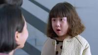 二胎时代:心机女登堂入室竟想将馨儿占为己有,灿灿早知晓一切,顿时绝望