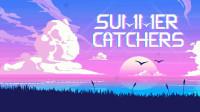 【肯尼】夏日追逐者 Summer Catchers P3 非洲大草原