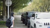 《微微一笑很倾城》杨洋带豪华车队去学校接郑爽, 这阵仗, 真的太霸气了