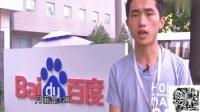 北京八维群组宣传南漳喜洋洋婚庆传媒出品