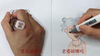 老公老婆画哪吒,结果画出一个魔童和一个二愣子,反差真大!