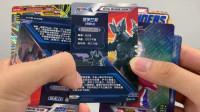 奥特曼X档案卡片荣耀版第十二弹 奥特之王 诺亚奥特曼3D卡