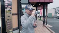在日本街头怒刷人品,最终奖品是个挖耳勺?