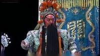 京剧《华容道》奚中路 杨赤 于魁智主演
