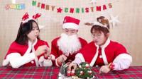《小伶玩具》马树装扮成了圣诞老人!快来玩