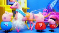 小猪佩奇和粉红猪小妹坐马车回家玩具