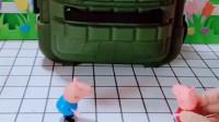 猪爸爸给乔治买了一个游戏背包,里面好多东西,你知道是玩什么游戏用的吗