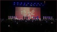 张鹤伦一首《世界第一等》唱成了演唱会,太惊艳了,嗨爆全场!