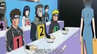 火影忍者:雏田淡定吃面,吃的都长在该长的地方