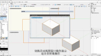 Vectorworks Spotlight 2019初步入门